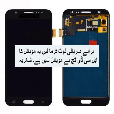 J5 LCD in Pakistan