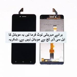 A37 LCD Touch Display Screen White & Black buy in Pakistan