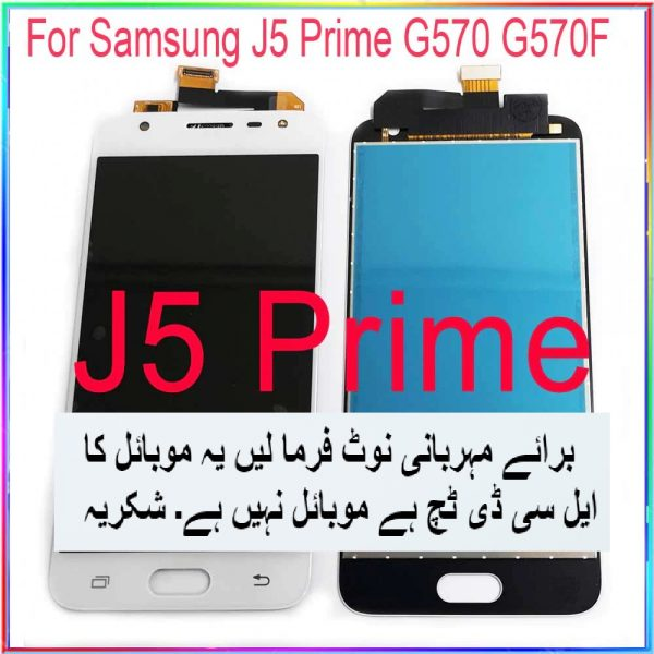 Samsung j5 prime lcd display screen with touch Buy In Pakistan