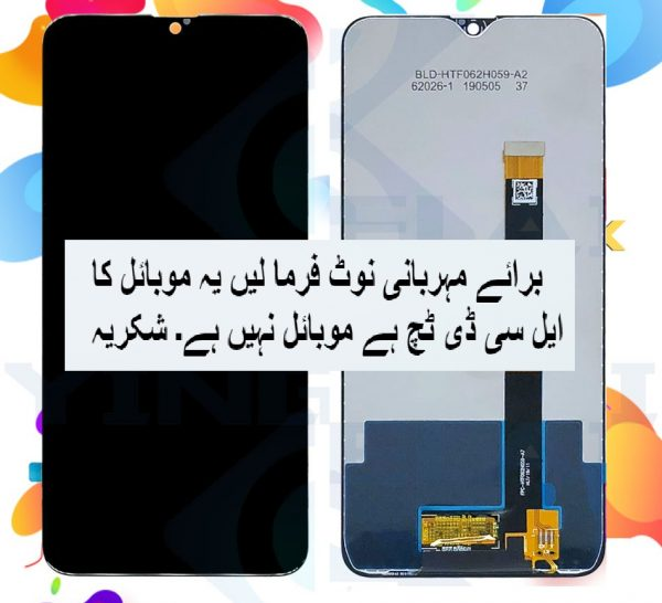 A5 OPPO LCD Display Touch Screen buy in Pakistan