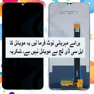Oppo A5 LCD Display Touch Screen Panel buy in Pakistan
