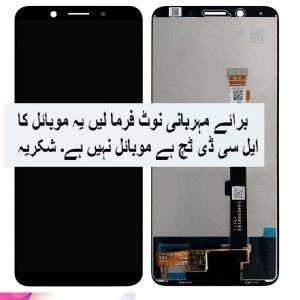 F5 Youth LCD Display + Touch Screenbuy in Pakistan