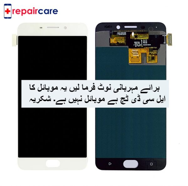 F1 Plus LCD Display and Touch Screen With Frame Buy In Pakistan
