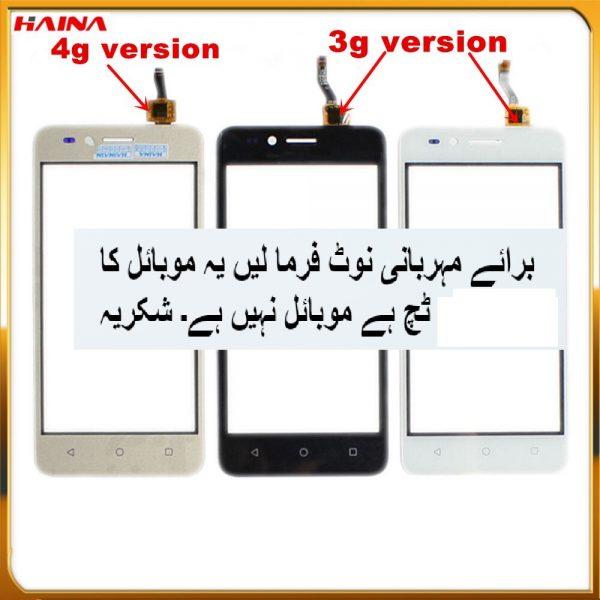 Huawei y3ii U22 Y3ii Y3 II Y3 2 LUA-U03 LUA-L03 LUA-U23 LUA-L13 LUA-L21 Touchscreen Buy In Pakistanpk