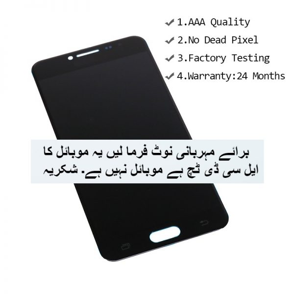 C5 Original 100% Display Panel Complete Panel LED + Touch Screen buy in Pakistan