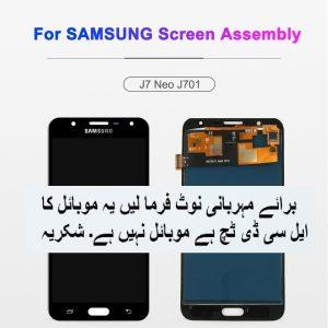 SAMSUNG Galaxy J7 Neo LCD Display J701 J701F J701M J701MT/H Touch Screen LCD Buy In Pakistan