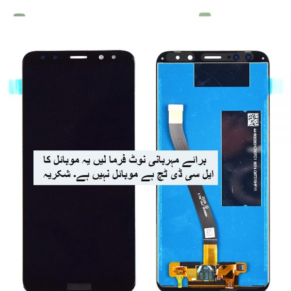 Huawei Mate 10 Lite Display LCD Touch buy in Pakistan
