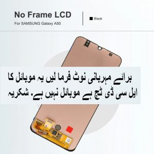 Samsung Galaxy A505 LCD Display Touch Screen buy in Pakistan
