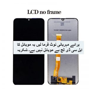 Realme C2 LCD Touch Buy In Pakistan