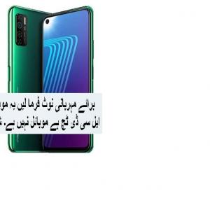 Infinix Note 7 Panel buy in Pakistan