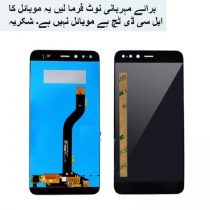 Infinix Zero 5 X603 LCD Display With Touch Screen