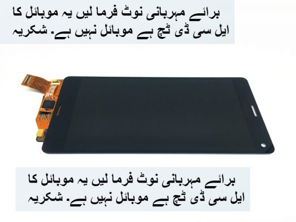 Sony. Xperia Z3 Mini Compact LCD Display Touch Screen buy in Pakistan