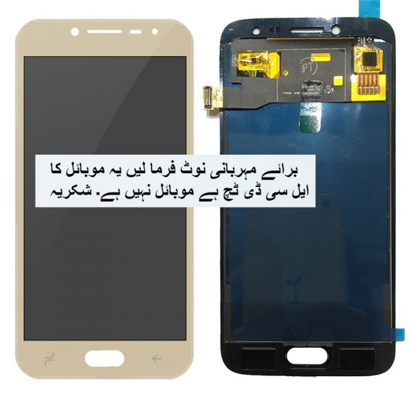 Galaxy J250 J2 Pro LCD Display + Touch Screen TFT Panel Not LED buy in Pakistan