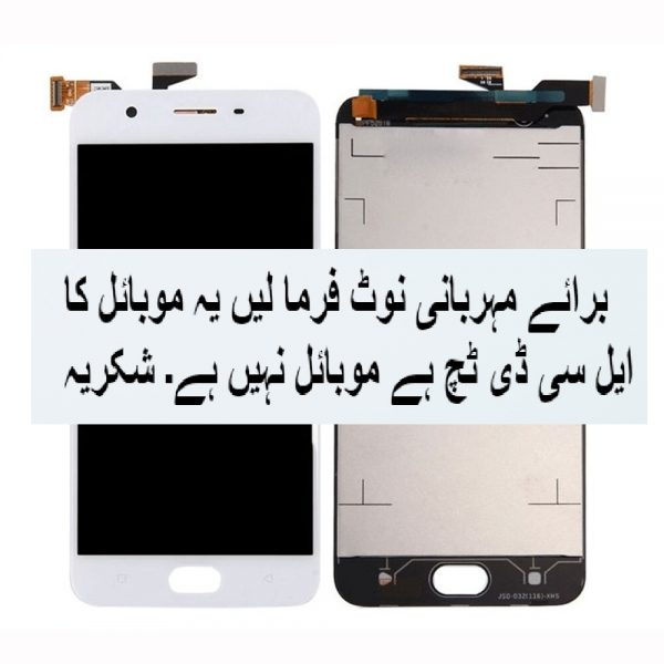 Oppo A57 LCD Display Screen with Touch Screen Buy In Pakistan