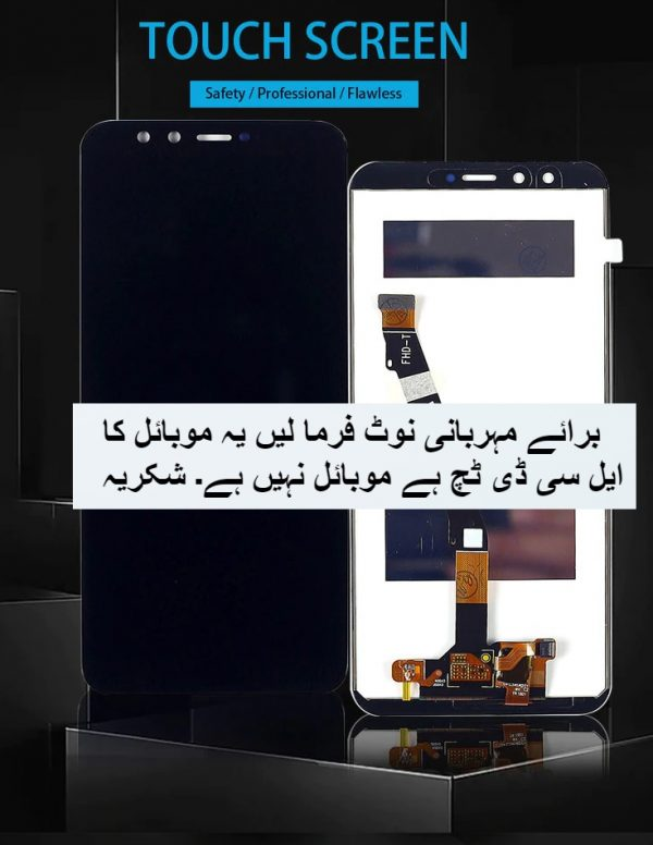 Honor 9 Lite Lcd Display Touch Screen buy in Pakistan